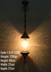 Metal Sıvama 20 lik Top Askılı Lamba - I-S-H-5206