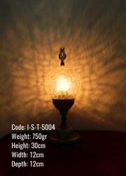 Osmanlı Metal Sıvama Küçük Top Masa Lambası Abajur - I-S-T-5004