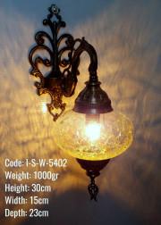 Metal Sıvama Otantik Aplik / Duvar Lambası - I-S-W-5402