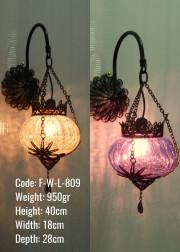 Osmanlı Duvar Lambası - F-W-L-809
