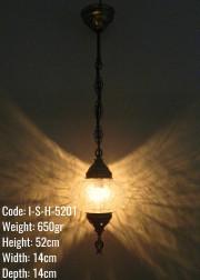 No3 Cam Metal Sıvama Osmanlı Askılı Lamba - I-S-H-5201